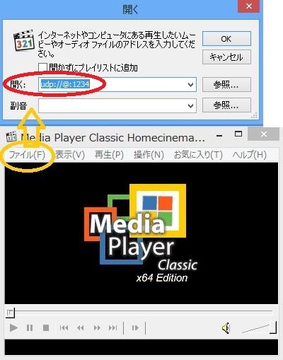 Mediaplayerhomeclassic_udp