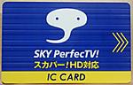 Sphd_card_4